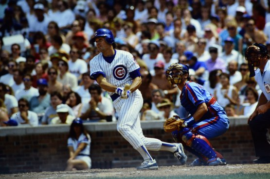 Cubs honor the 1980s with decade-inspired giveaways, events and food
